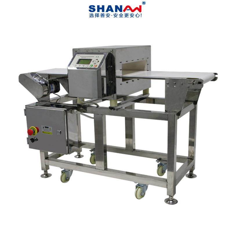 best Metal Detector supplier