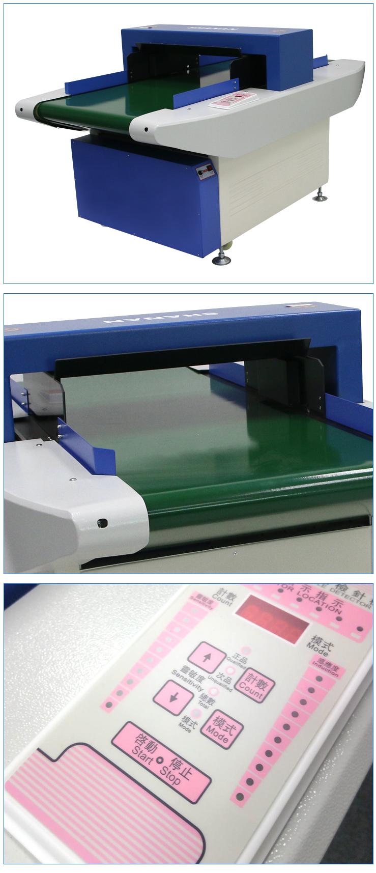 high sensitivity clothing needle detector