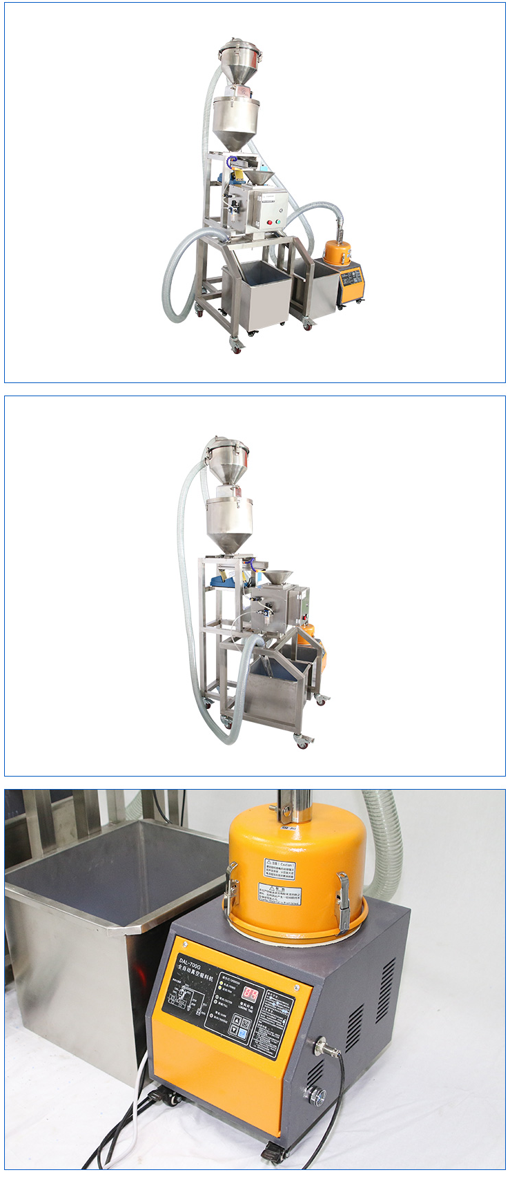 SAMD-700ZD3 metal separator