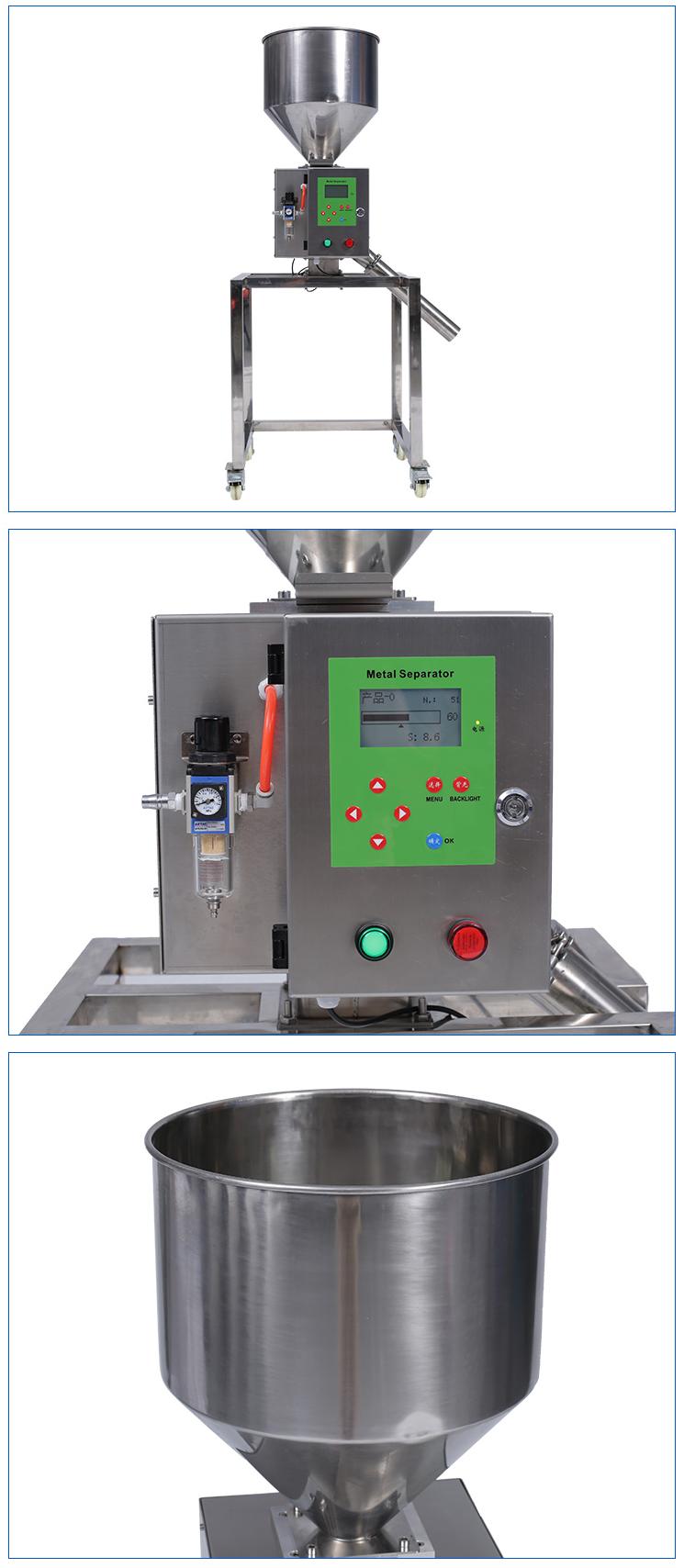 SAMD-700B metal separator